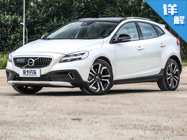 �����V40 Cross Country