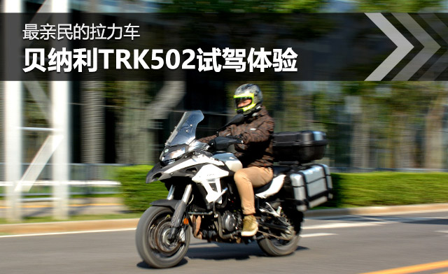 ������������� ������TRK502�Լ�����