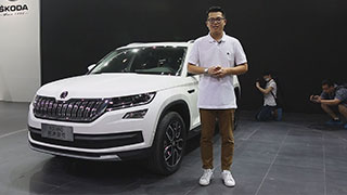 2016广州车展超强新势力斯柯达柯迪亚克