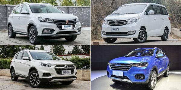 啥SUV卖30万 广州车展中国品牌上市新车