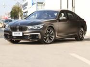 顶端 BMW M760Li xDrive