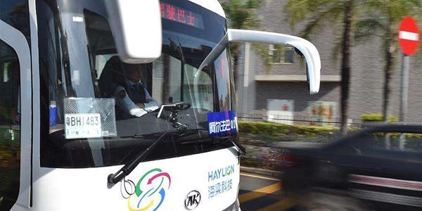 深圳现无人驾驶公交车 你觉得靠谱吗?