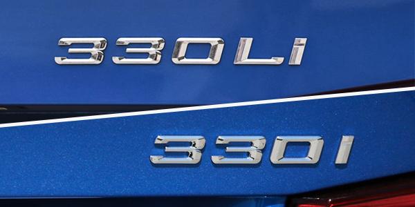 同一款车你会买长轴距还是标准轴距版?
