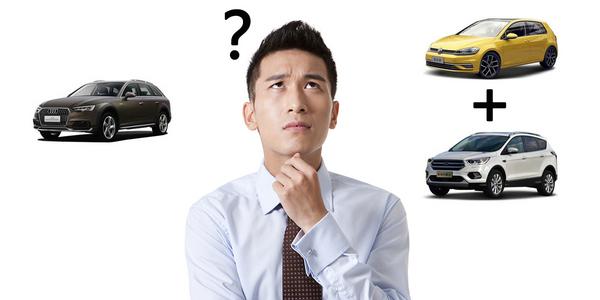 花同样价钱买一辆高端车or多辆普通车?