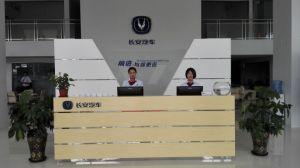 北京通长风汽车销售服务有限公司