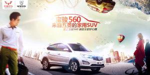 北京隆晟骏达汽车销售服务有限公司