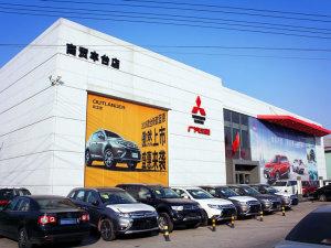 北京猎豹商贸有限责任公司