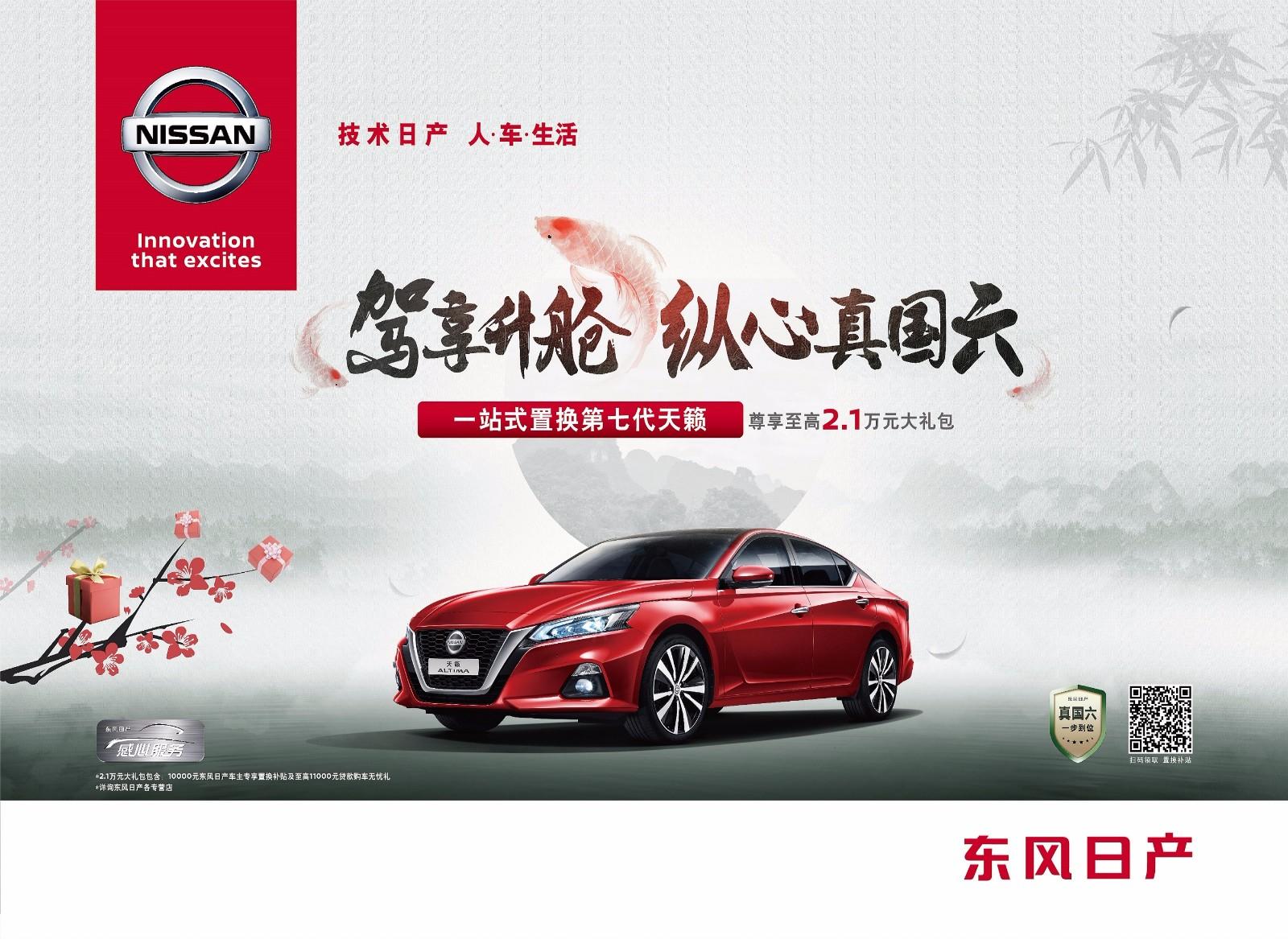 电话: 4006592799 地址: 北京市昌平区回龙观欧德宝汽车交易市场a区9图片