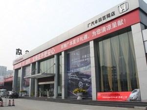 成都本田4s店_成都百翔4s店地址|电话_爱卡汽车