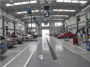 北京君奥达汽车销售服务有限公司