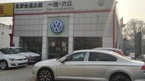 北京博瑞祥泰汽车销售服务有限公司
