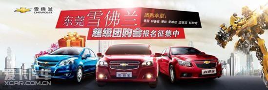 东莞市南菱博通汽车销售服务有限公司