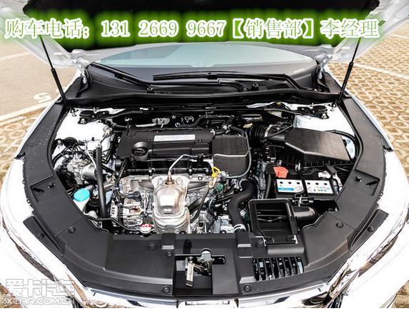 本田雅阁2015款2.0l最新价格9.99万现车促销图片