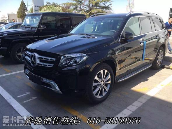 北京奔驰4s店在哪里奔驰汽车卖外地价格