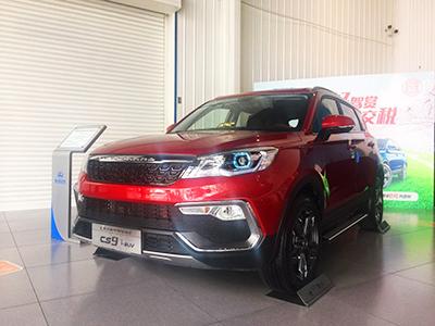 猎豹CS9 2017款 1.5L CVT舒适型