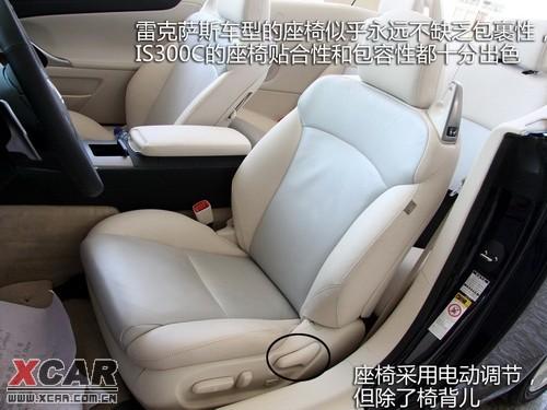 超酷敞篷跑车 雷克萨斯is300c高清图片