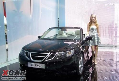 萨博汽车公司推动创意设计 design s活动 高清图片