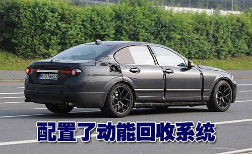 新款宝马M5搭载V8发动机 应用环保技术-宝马M系 文章 宝马M系新闻