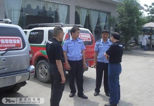 帕拉丁汽车俱乐部慰问灾区行动日记 五 高清图片