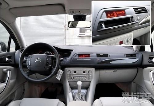 解析东风雪铁龙c5 全系车型