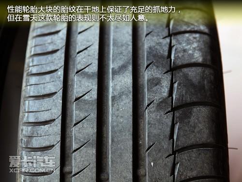 爱卡轮胎测试