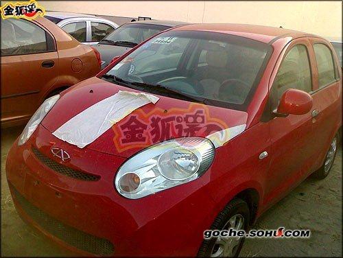 奇瑞s18车型秘密到达北京 多张谍照曝光 高清图片