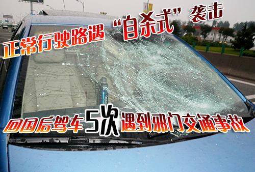 塞纳轿车在国道跑,确实当时速度快了,在限速70的道路上开到高清图片