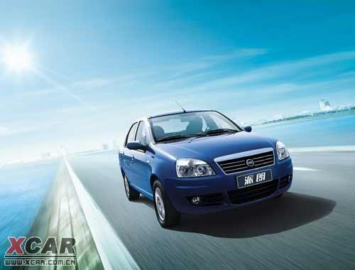 南京菲亚特将对旗下全部车型实施全新价格 高清图片
