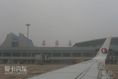 石家庄国际机场暑期时刻表现已经出炉