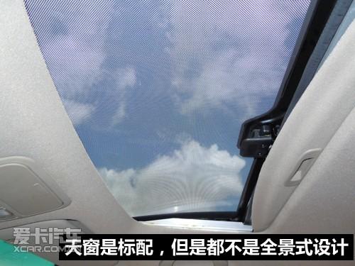 高配车凸显商务本色 比亚迪m6全系导购高清图片