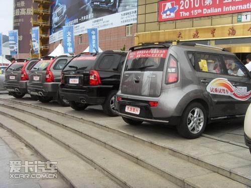 东风悦达起亚车展销售纪录再刷新高清图片