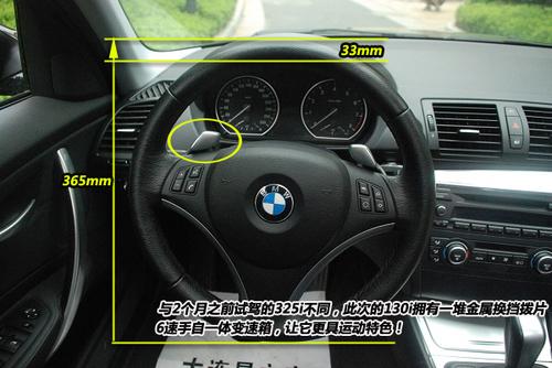宝马535空调按钮图解