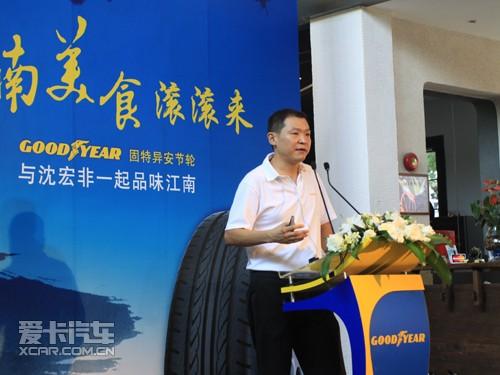 固特异中国轿车胎产品经理Paul发言
