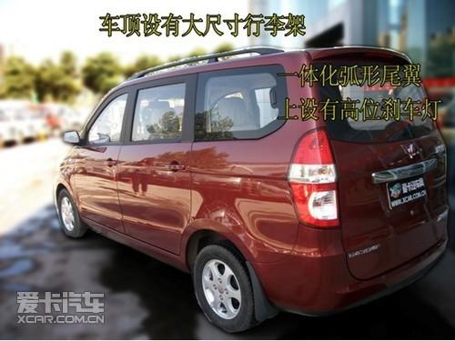 国内首款紧凑型商务车——五菱宏光