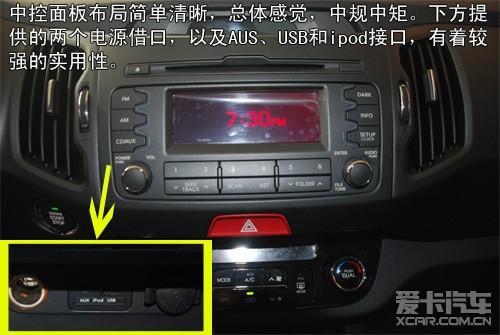 比亚迪f3改智跑cd接线图片