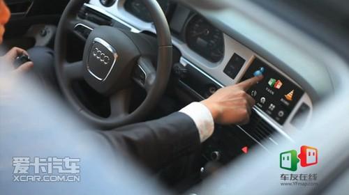 尊贵一键导航   CPND车友在线全程服务