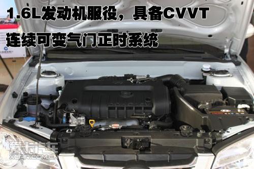 呼和浩特北京现代伊兰特--新车到店实拍