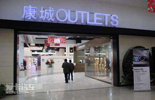 康城·奥特莱斯 地址:郑州市农业