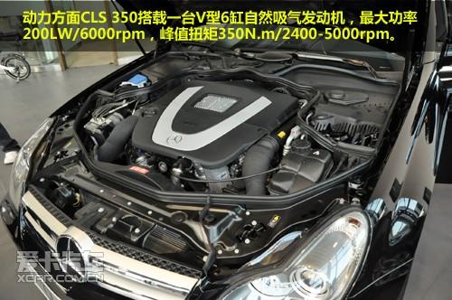 奔驰cls300报价进口奔驰cls300价格高清图片