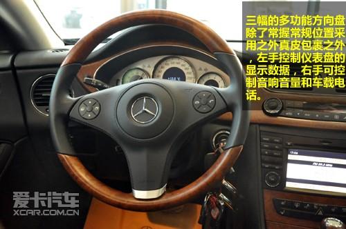 进口奔驰cls350价格 奔驰cls350图片高清图片