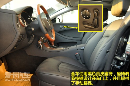 新款奔驰cls350价格cls350内饰图片高清图片