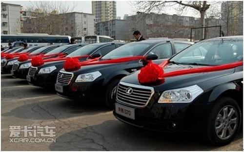 一汽奔腾 红旗 两会服务代表专用车高清图片