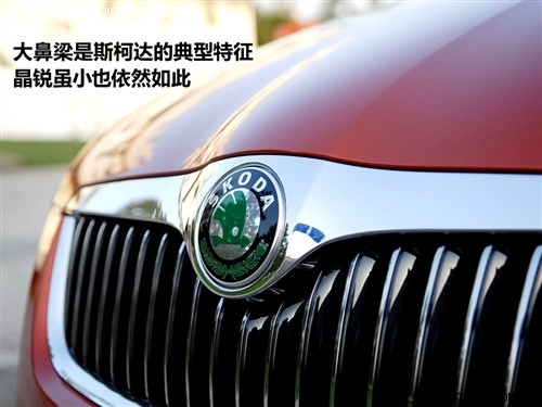 汽车之家 上海大众斯柯达 晶锐 1.4l 手动晶灵版