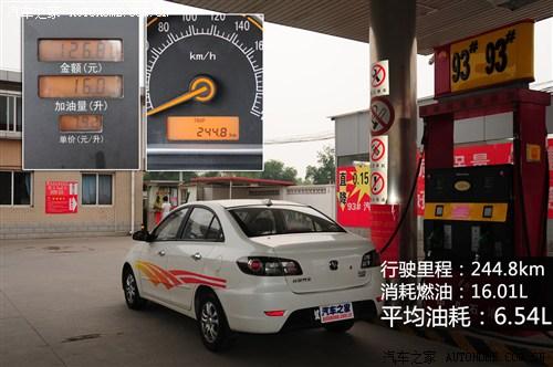 长安 长安汽车 悦翔 2012款 三厢 1.5mt 豪华型