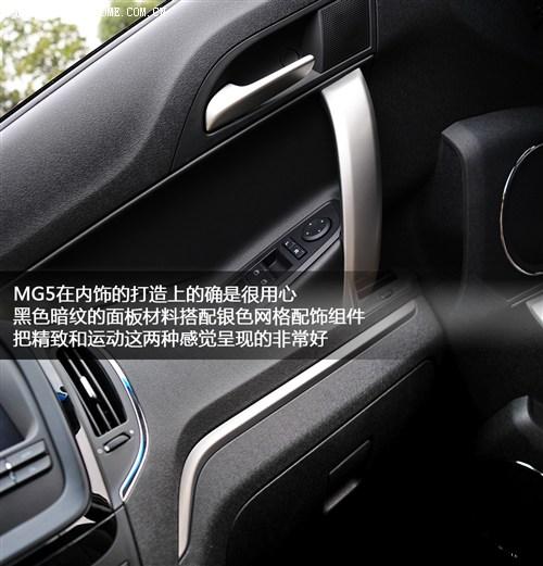 mg 上海汽车 mg5 2012款 1.5l at豪华版