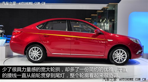 汽车之家 长安汽车 逸动eado 2012款 1.6l at 尊贵型
