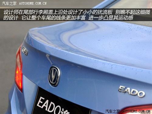 长安 长安汽车 逸动eado 2012款 1.6l mt 尊贵型