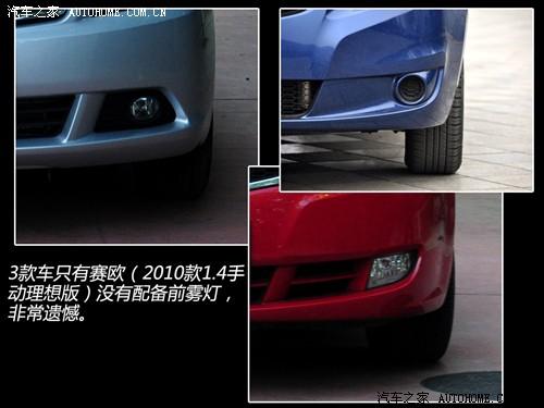 长城 长城汽车 腾翼c30 2012款 1.5 手动舒适型