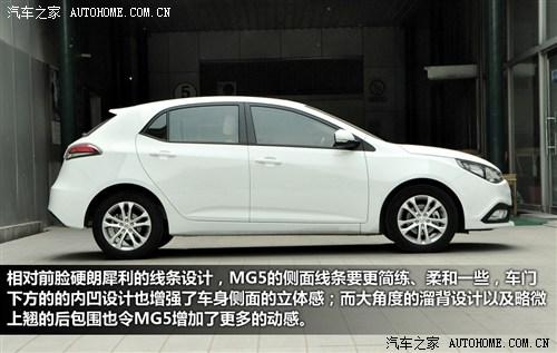mg 上海汽车 mg5 2012款 1.5l at领航版
