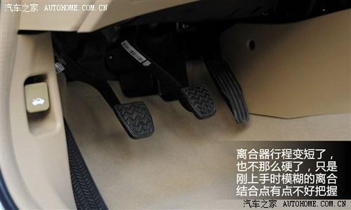 长城 长城汽车 腾翼c50 2012款 1.5t 手动精英型